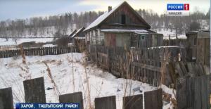 Russie: le grand-père jette petits-enfants...